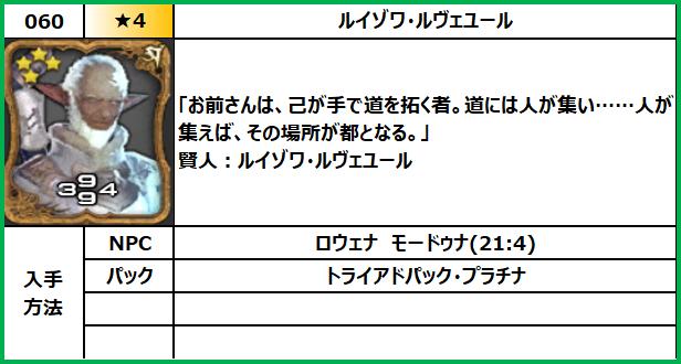 f:id:jinbarion7:20210609154717p:plain