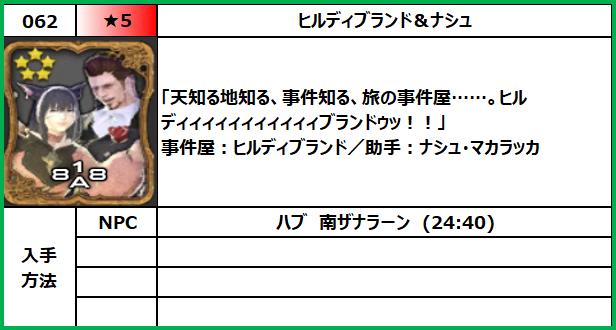f:id:jinbarion7:20210609154952p:plain
