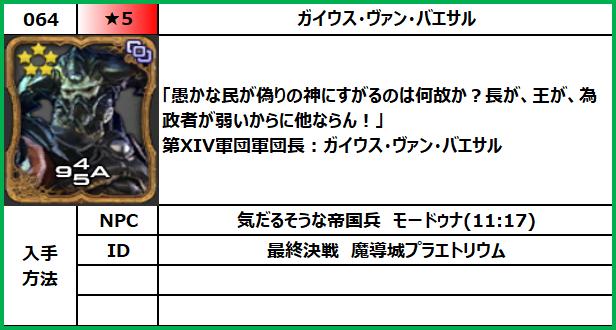f:id:jinbarion7:20210609155027p:plain