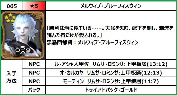 f:id:jinbarion7:20210609155040p:plain