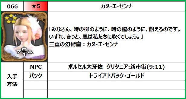 f:id:jinbarion7:20210609155057p:plain