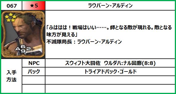 f:id:jinbarion7:20210609155113p:plain