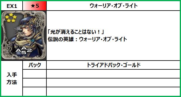 f:id:jinbarion7:20210609155301p:plain