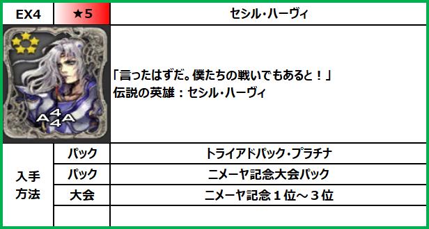 f:id:jinbarion7:20210609155354p:plain