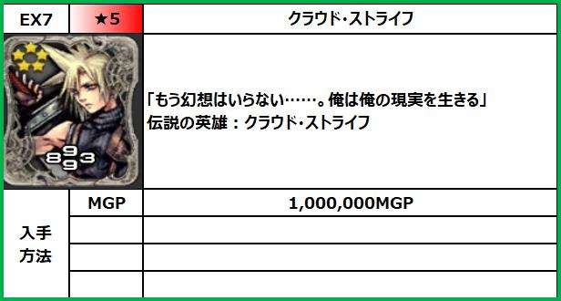 f:id:jinbarion7:20210609155444p:plain