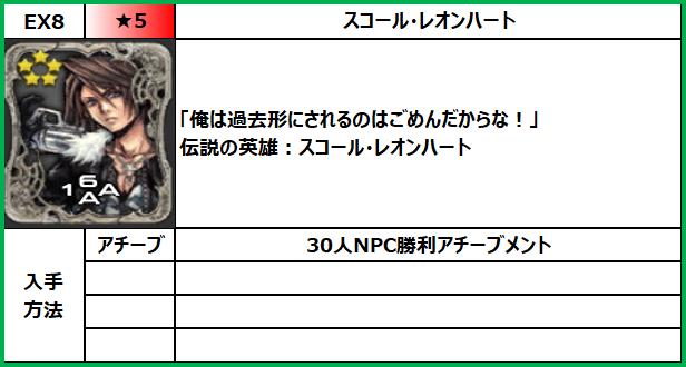 f:id:jinbarion7:20210609155500p:plain