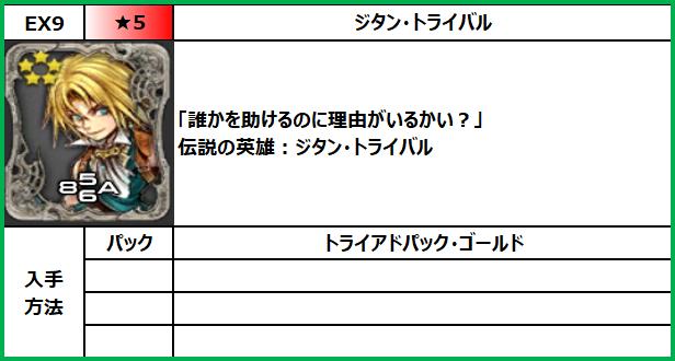 f:id:jinbarion7:20210609155512p:plain