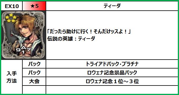 f:id:jinbarion7:20210609155528p:plain