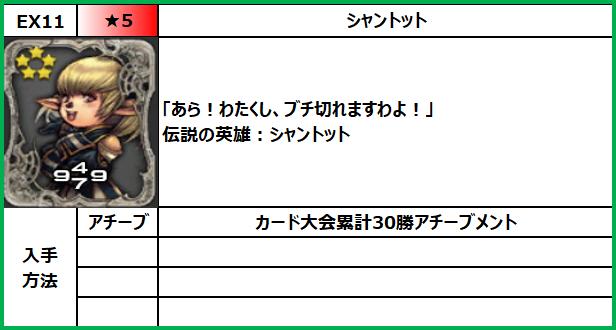 f:id:jinbarion7:20210609155547p:plain