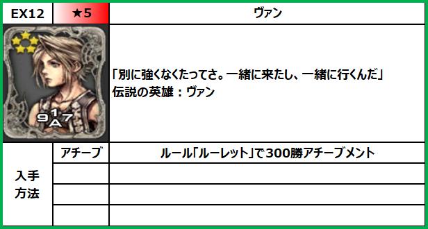 f:id:jinbarion7:20210609155602p:plain