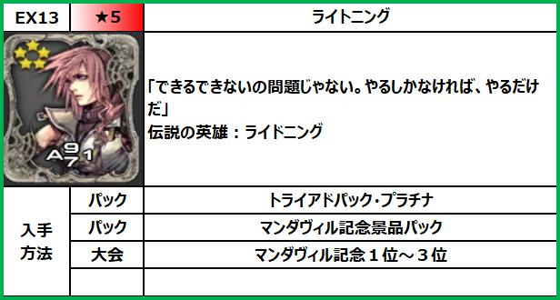 f:id:jinbarion7:20210609155616p:plain
