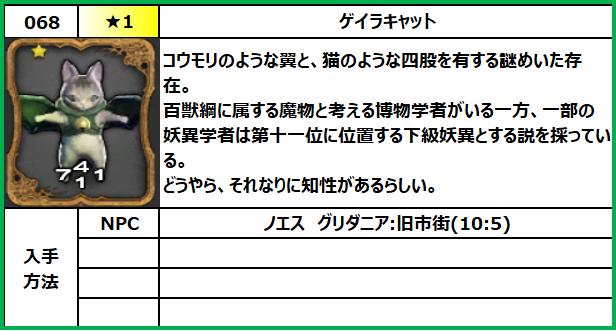 f:id:jinbarion7:20210610101152p:plain