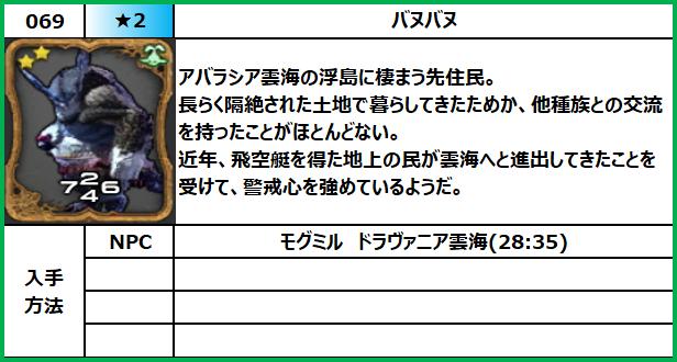 f:id:jinbarion7:20210610101617p:plain