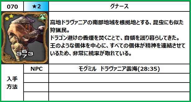 f:id:jinbarion7:20210610101642p:plain