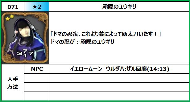 f:id:jinbarion7:20210610101704p:plain
