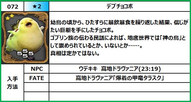 f:id:jinbarion7:20210610101724p:plain