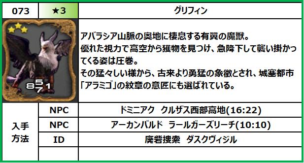 f:id:jinbarion7:20210610101753p:plain