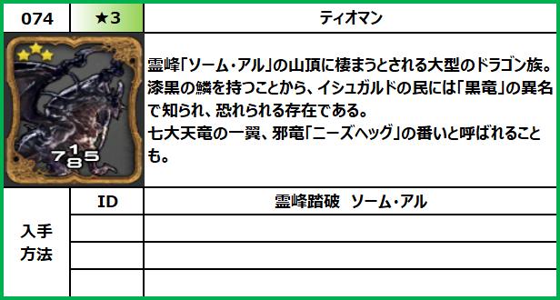 f:id:jinbarion7:20210610101810p:plain
