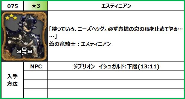 f:id:jinbarion7:20210610101830p:plain