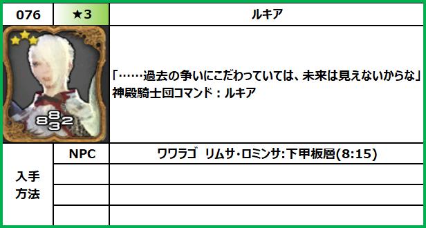 f:id:jinbarion7:20210610101847p:plain