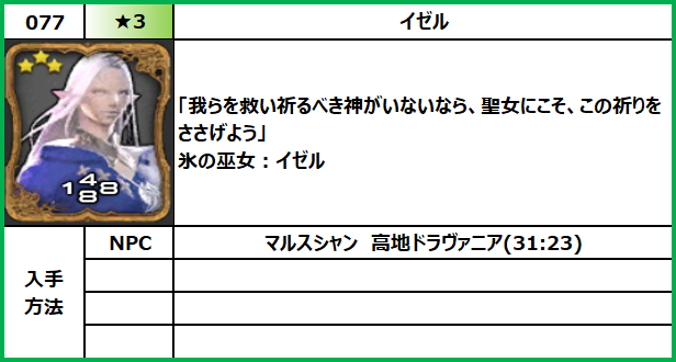 f:id:jinbarion7:20210610101900p:plain