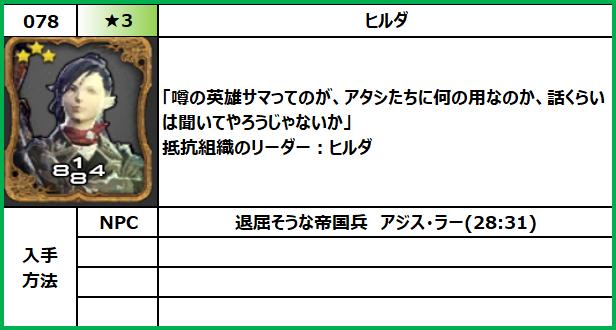 f:id:jinbarion7:20210610101921p:plain