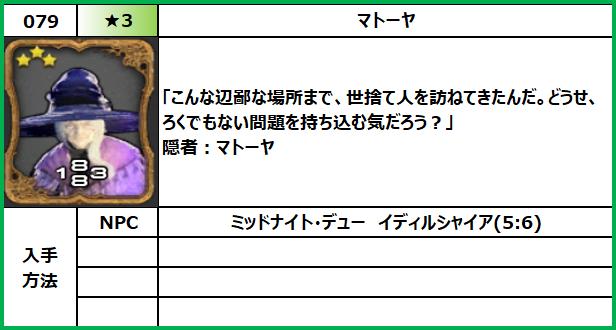 f:id:jinbarion7:20210610101936p:plain