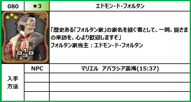 f:id:jinbarion7:20210610101953p:plain