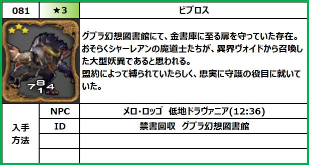 f:id:jinbarion7:20210610102009p:plain