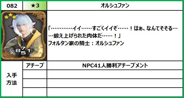 f:id:jinbarion7:20210610102037p:plain