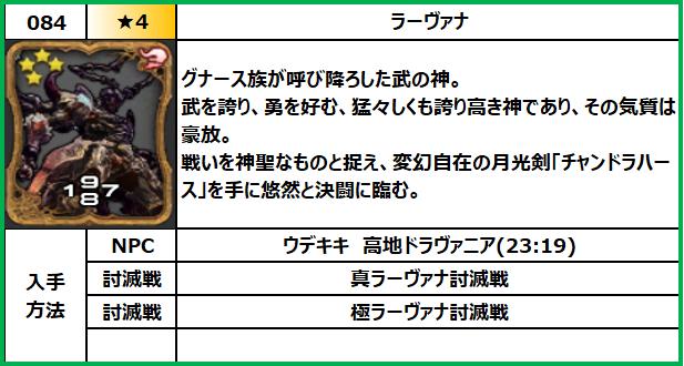 f:id:jinbarion7:20210610102201p:plain