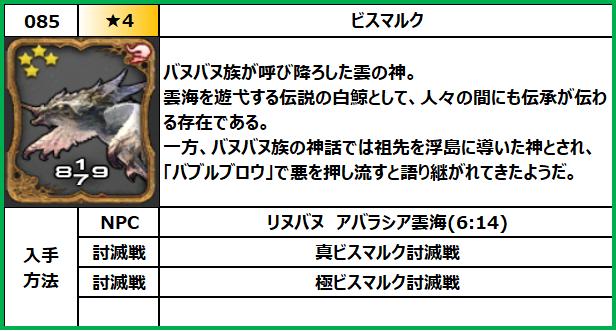 f:id:jinbarion7:20210610102216p:plain