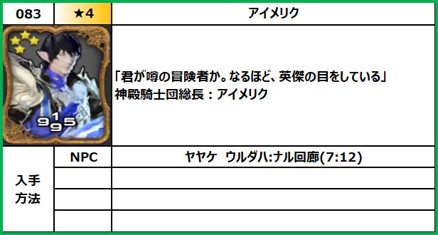 f:id:jinbarion7:20210610102238p:plain