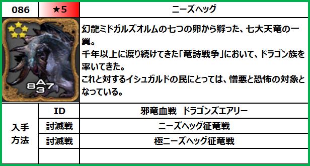 f:id:jinbarion7:20210610102330p:plain