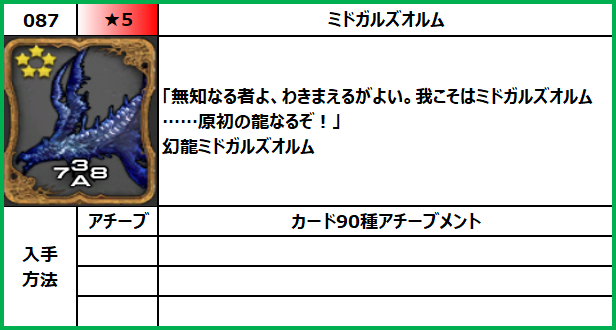 f:id:jinbarion7:20210610102346p:plain