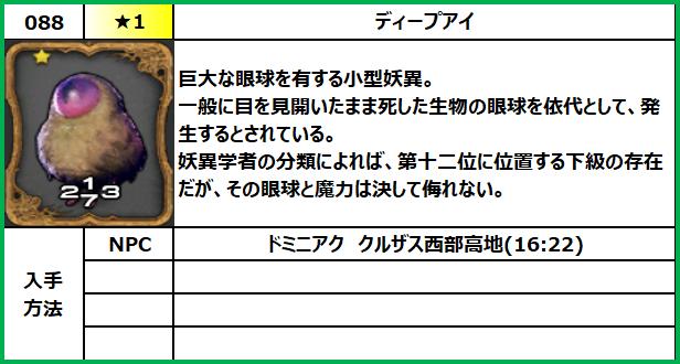 f:id:jinbarion7:20210610103441p:plain