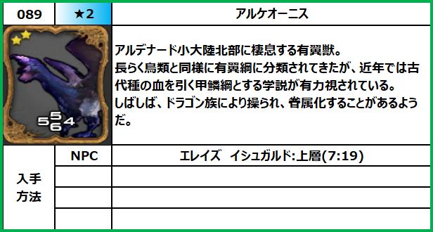 f:id:jinbarion7:20210610103500p:plain