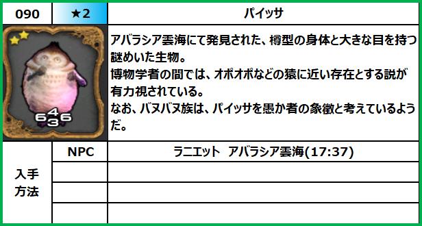 f:id:jinbarion7:20210610103525p:plain