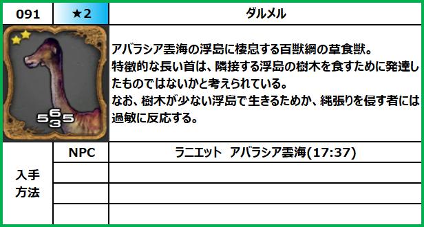 f:id:jinbarion7:20210610103550p:plain