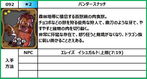 f:id:jinbarion7:20210610103614p:plain