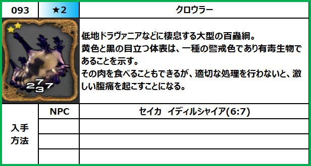 f:id:jinbarion7:20210610103632p:plain