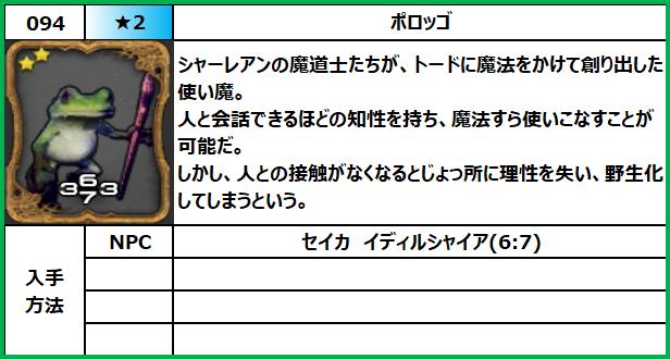 f:id:jinbarion7:20210610103649p:plain