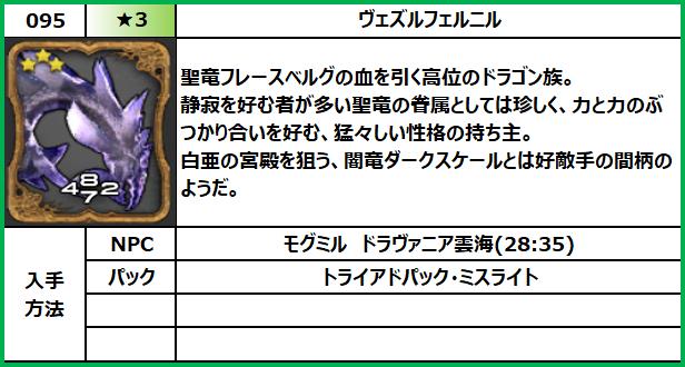 f:id:jinbarion7:20210610103709p:plain