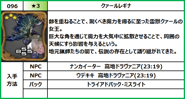 f:id:jinbarion7:20210610103726p:plain