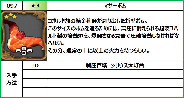 f:id:jinbarion7:20210610103742p:plain