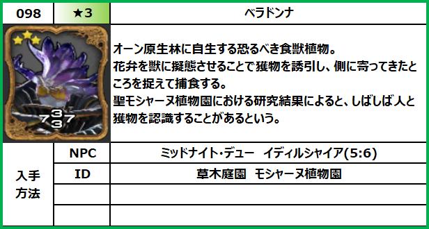 f:id:jinbarion7:20210610103759p:plain