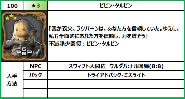 f:id:jinbarion7:20210610103841p:plain