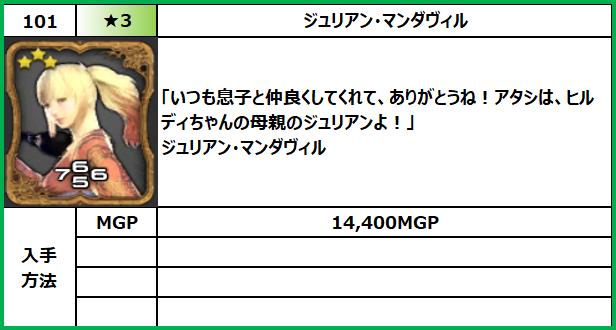 f:id:jinbarion7:20210610103902p:plain