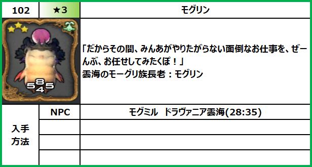 f:id:jinbarion7:20210610103941p:plain