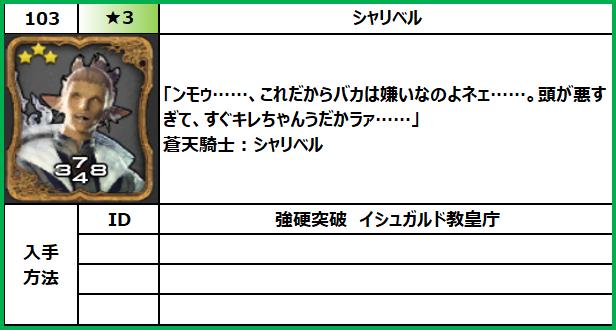 f:id:jinbarion7:20210610104000p:plain